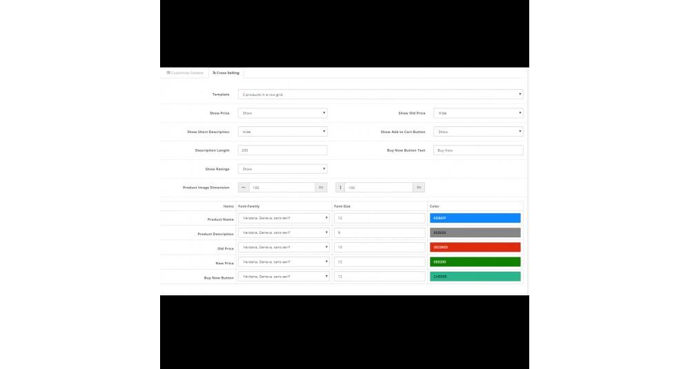Order Status Email / SMS Template Designer PRO image