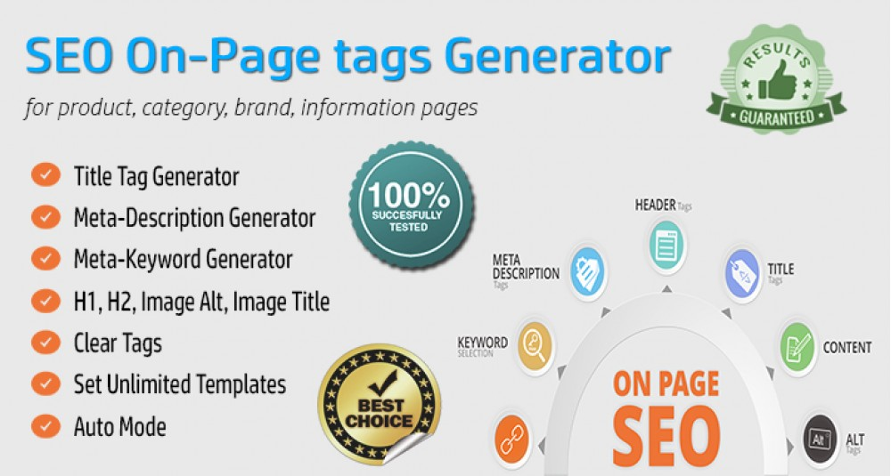 Image showing extension SEO On-Page Tags Bulk Generator for opencart