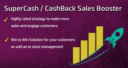 SuperCash Sales Booster [2200 - 3xxx]